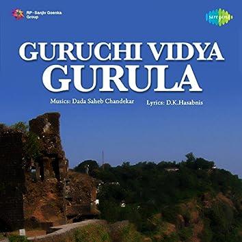 Guruchi Vidya Gurula (Original Motion Picture Soundtrack)