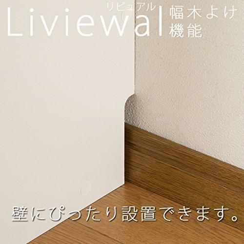 白井産業【SHIRAI】テレビ台壁面収納リビュアルホワイト白幅120cm天井突っ張り液晶テレビ50型対応(目安)【2梱包】LVA-2412TVWH
