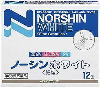 【指定第2類医薬品】ノーシンホワイト<細粒> 12包
