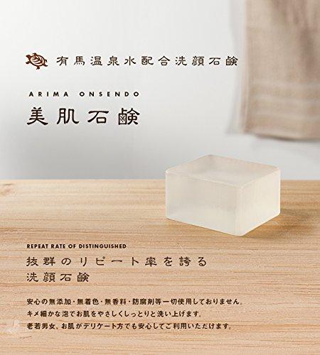 カメ印枠練自然熟成製法美肌石鹸