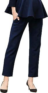 ANGELIEBE エンジェリーベ マタニティ P ・ パンツ ストレッチ ジョーゼット テーパード 妊婦服 ウエストゴム アジャスター調節可 ズボン M ネイビー 21787 21787260