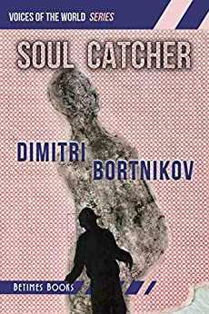 Soul Catcher by [Dimitri  Bortnikov, Svetlana Pironko, Dimitri Bortnikov]