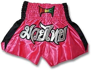 ボクシングパンツ RED ICE ムエタイパンツ MUAYTHAI ピンク ブラックライン キックボクシング 【即日発送】