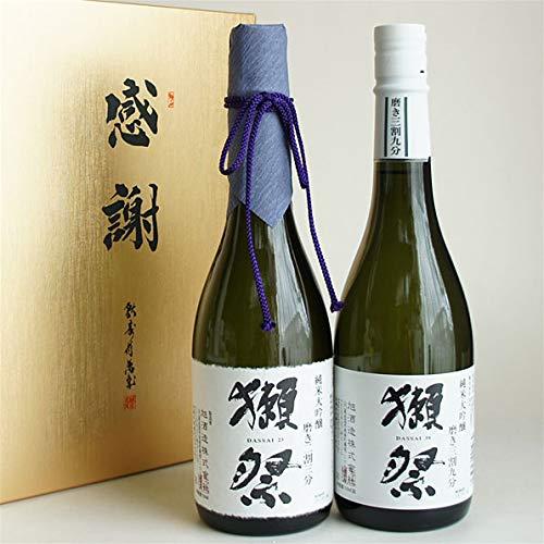 日本酒セット 獺祭 飲み比べ 純米大吟醸 二割三分23と三割九分39 720ml 2本 感謝金蓋紙箱入り 獺祭の純正包装紙で無料ギフト包装