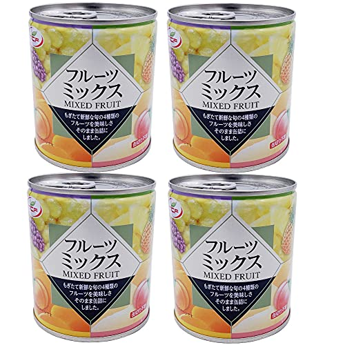 フルーツミックス 缶詰 312g×4缶 白桃、黄桃、パイナップル、ぶどうのミックスフルーツ缶 フルーツポンチ 業務用 まとめ買い