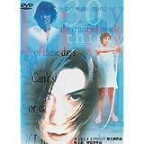 30-thirty [DVD]