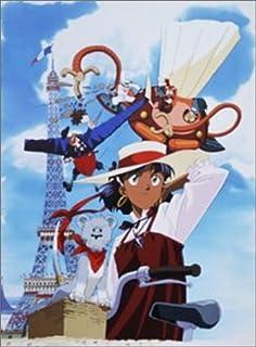 ふしぎの海のナディア DVD-BOX