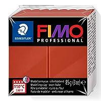 フィモ プロフェッショナル ポリマークレイ テラコッタ 8004-74 ブラウン