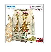 成体ウサギ専用オーガニックフード3kg(賞味期限2021/6 1.5kg×2袋) オメガ3脂肪酸 小動物王国チェコ直送 若いウサギに必要な身体を作るタンパク質と脂質が最適に配合!