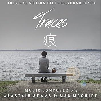 Traces (Original Motion Picture Soundtrack)