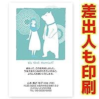 【差出人印刷込み 30枚】再婚報告 はがき SAI-27 再婚 ハガキ 印刷 お知らせ