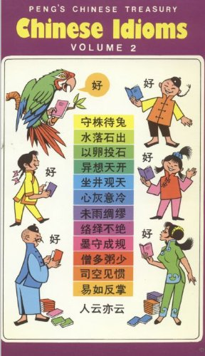 CHINESE IDIOMS VOL. 2 (Pengs Chinese Treasury Ser .: Vol. 2) Tan Huay Peng 089346290X 9780893462901 CHINESE IDIOMS VOL. 2 (Pengs Chinese Treasury Ser .: Vol. 2)