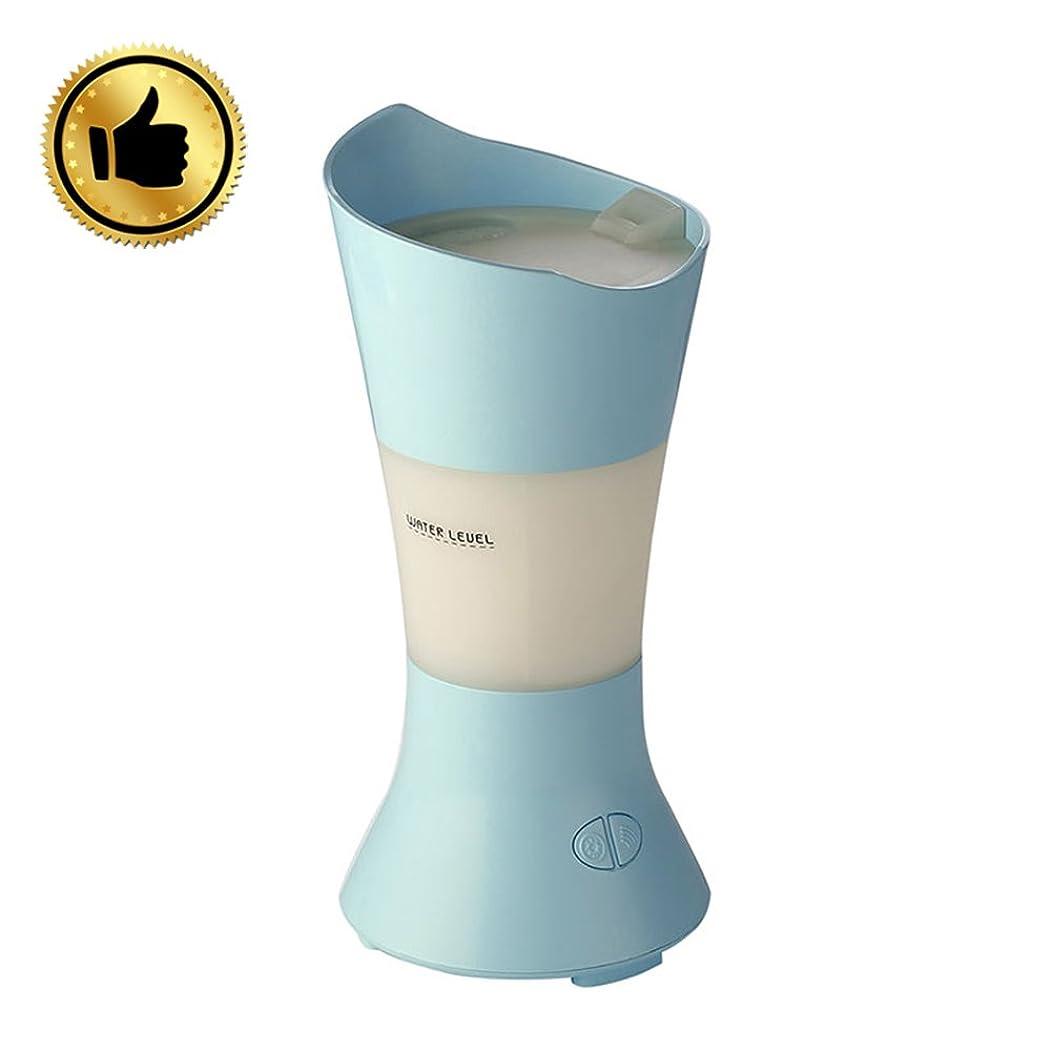 素人クリーム強化J&H 花の妖精 超音波式アロマディフューザー 花瓶用 LEDナイトライト 超音波加湿器 エッセンシャルオイル アロマセラピー 家用 オフィス用(ブルー)