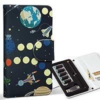 スマコレ ploom TECH プルームテック 専用 レザーケース 手帳型 タバコ ケース カバー 合皮 ケース カバー 収納 プルームケース デザイン 革 ユニーク 宇宙 イラスト 地球 星 007496
