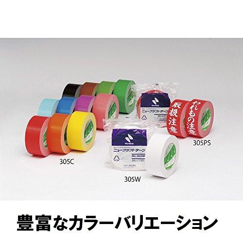 ニチバン『ニュークラフトテープ(305PS-TORI)』