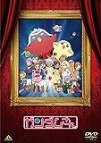 ガンダムさん[BCBA-4766][DVD] 製品画像