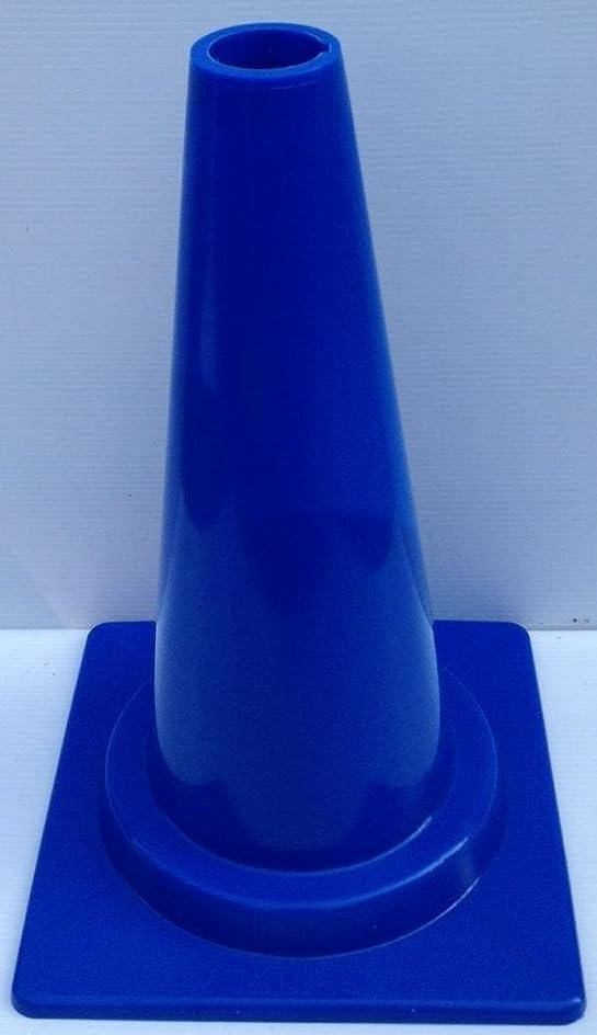 正直酸記憶ミニコーン 青 軽量 高さ450ミリ 先端カット50φ