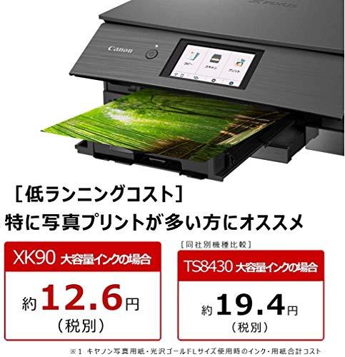 『Canon プリンター A4インクジェット複合機 PIXUS XK90 2020年モデル + インクセット』の5枚目の画像
