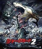 シャークネード2【Blu-ray】[Blu-ray/ブルーレイ]