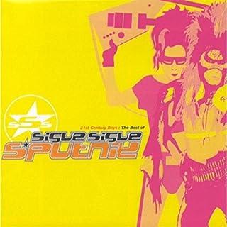 21st Century Boys: Singles by SIGUE SIGUE SPUTNIK (2001-07-28)