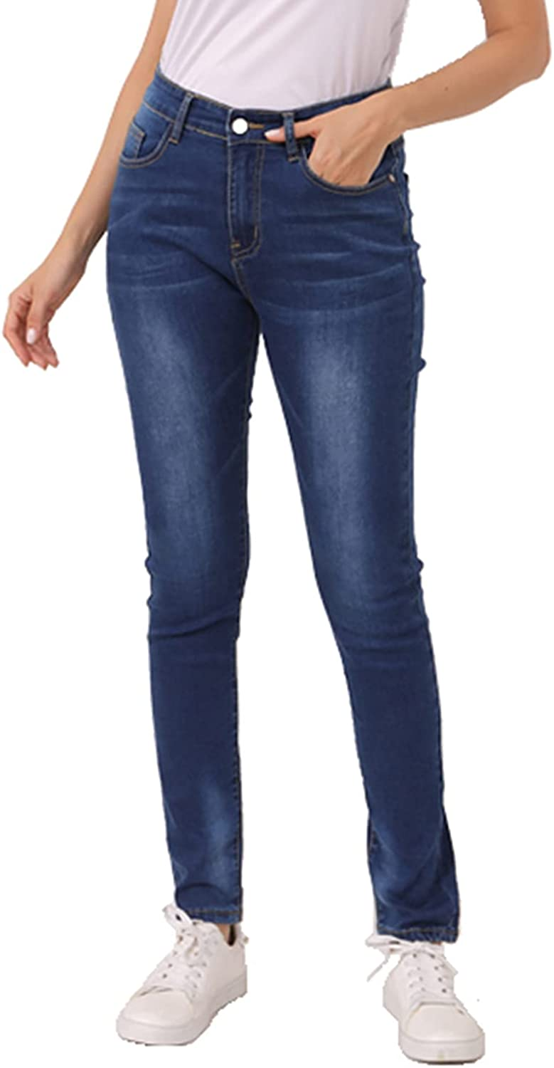 Women's High Waisted Skinny Over item handling ☆ free shipping Rise Ultra Jeans Stretchy
