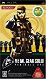 「METAL GEAR SOLID PORTABLE OPS」の画像