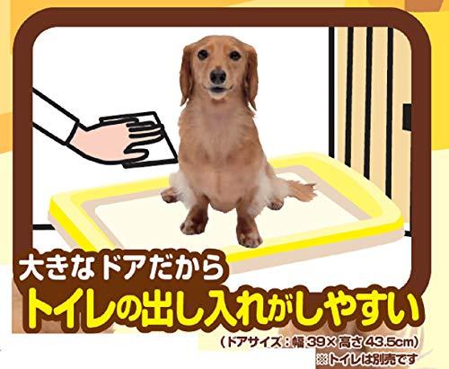 マルカンドッグフレンドルーム天面フェンス付犬用