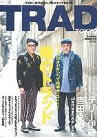 MonoMax別冊 TRAD TOKYO (e-MOOK)