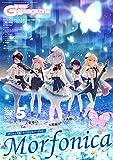 電撃G's magazine 2020年5月号
