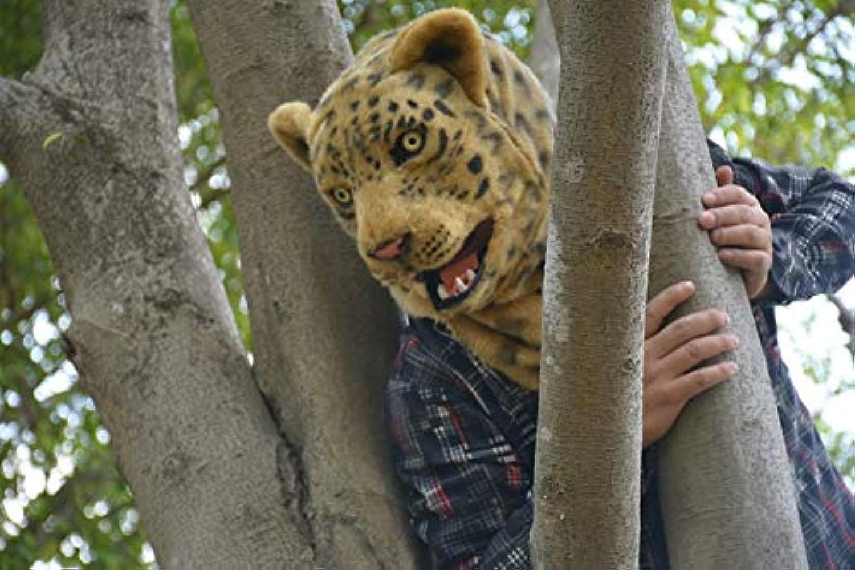 envio rapido a ti MISSMARCH MásCochea innovadora del del del Traje del Adulto de la Piel sintética de la Boca móvil del Leopardo de la Historieta de la Moda (Color   amarillo , Talla   2525 )  selección larga