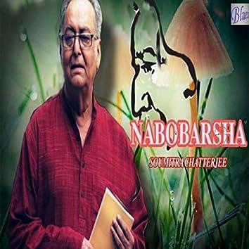 Nabobarsha