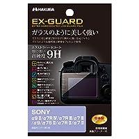 HAKUBA デジタルカメラ液晶保護フィルム EX-GUARD 高硬度9H SONY α9II/α7RIV/α7RIII/α7III/α9/α7SII/α7RII/α7II 専用 EXGF-SA9M2