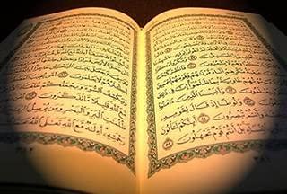 mp3 al quran mishary rashid