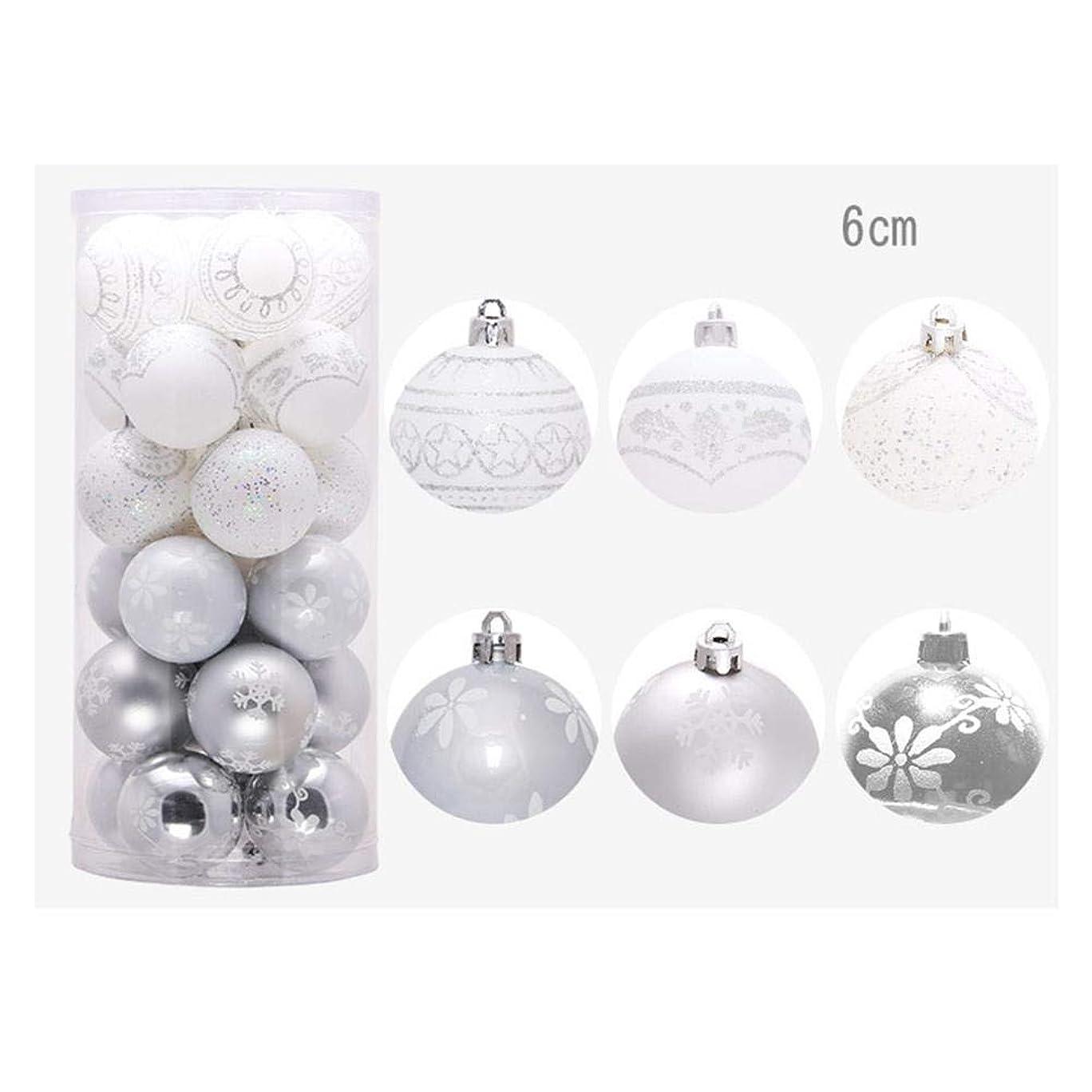 修正するおなじみの密接にクリスマスツリー オーナメント クリスマスボール 24個入り 装飾ボール 北欧 クリスマス装飾 可愛い おしゃれ クリスマスツリー飾り デコレーションボール hjuns-Wu