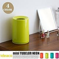 Trash can mini TUBELOR NEON ダストボックス ideaco 全4色 ネオンオレンジ