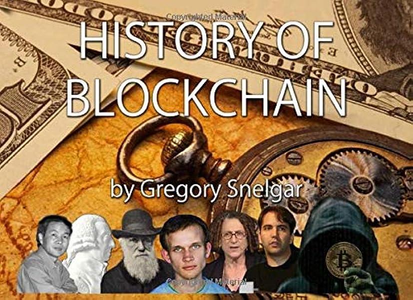 アミューズメント硬さプラスチックHistory of Blockchain