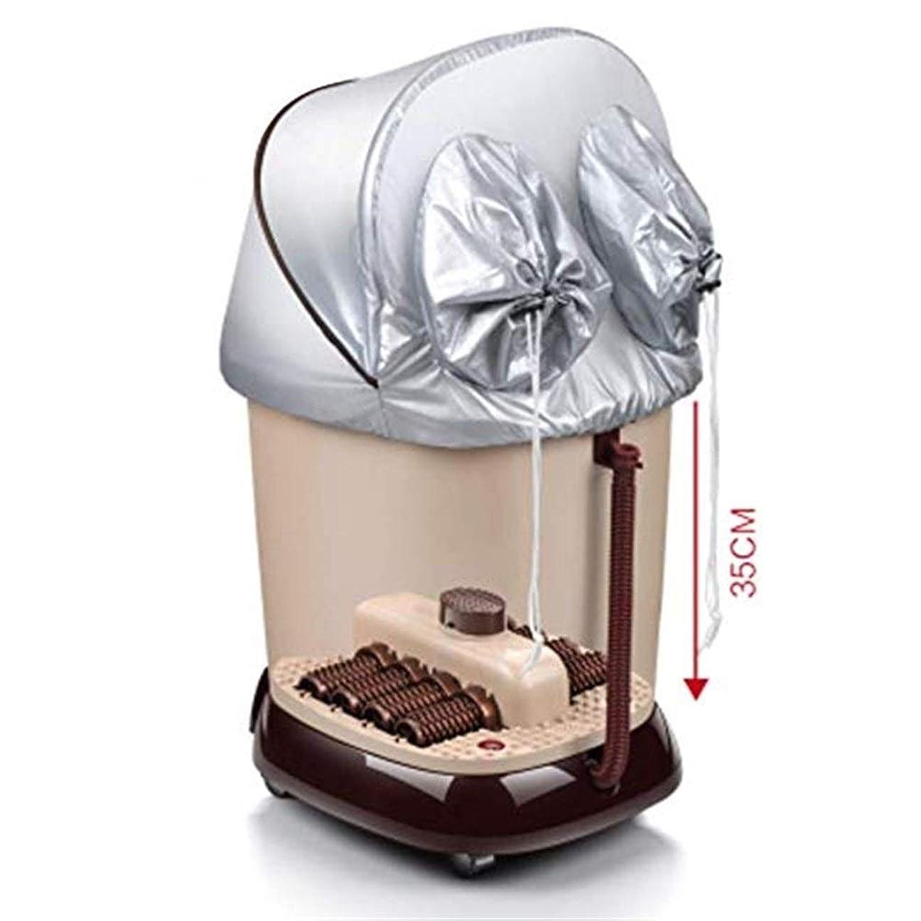 自分の力ですべてをする原稿キリンWYNZYYX 自動マッサージフットスパ、電動ローラーFu蒸薬ボックス赤外線緩和温度調節可能な46x39x65cm