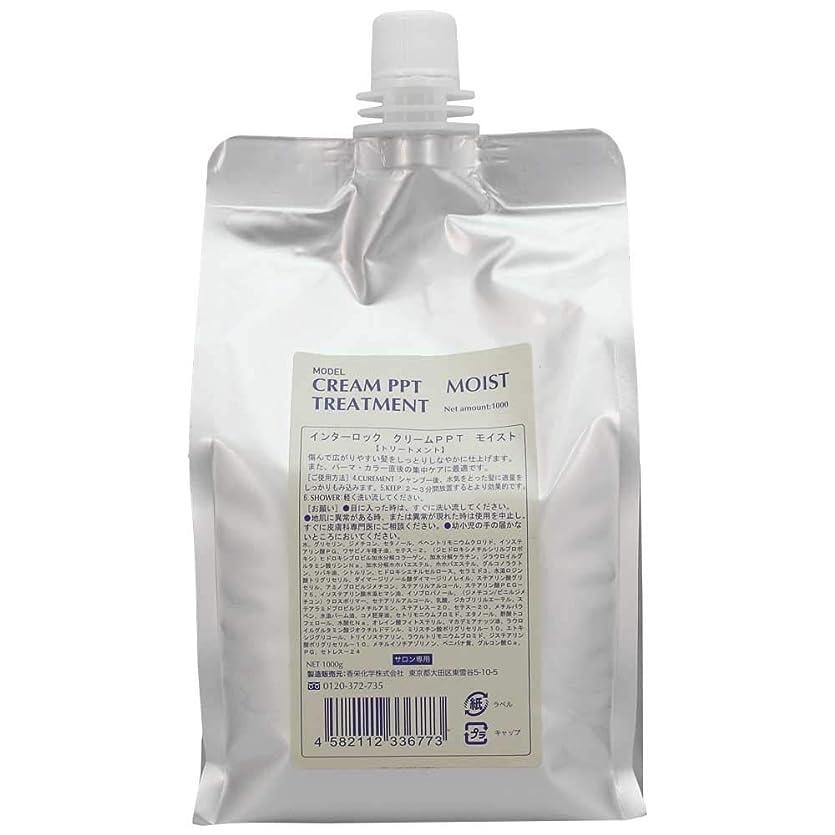 ビーム伝染性読みやすさ香栄化学 クリームPPTモイスト 1000g 詰め替え (トリートメント)
