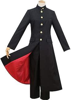 【 サイズ選べる 】monoii 長ラン 学ラン コスプレ ハロウィン 制服 ちょうらん コスチューム ロング 学生服 チョウラン 衣装 仮装 d489