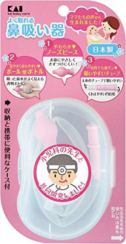 貝印『よく取れる鼻吸い器』