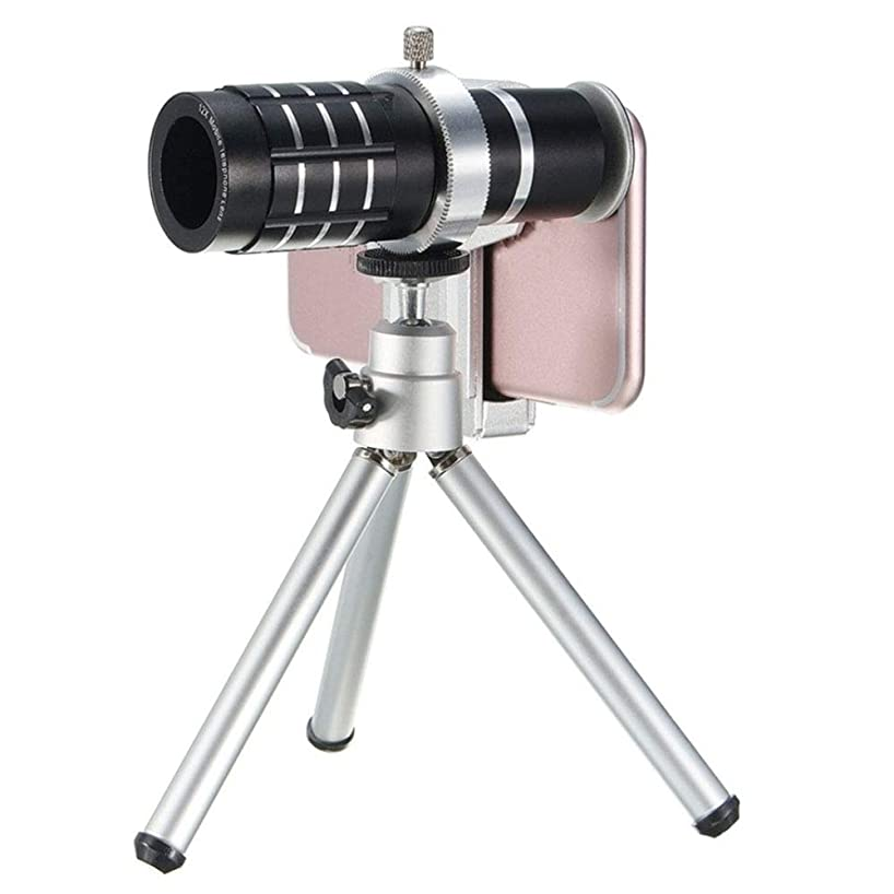 MUYU Cell Phone Camera Zoom Lens,HD 12X Optical Telescope Zoom Lens with Universal Clip Tripod iPhone 6/7/6s Plus,Samsung,Google,LG and Other Smart Phones