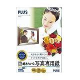 プラス 写真用紙 超きれいな写真専用紙 A4判 20枚入 IT-122PP 46096