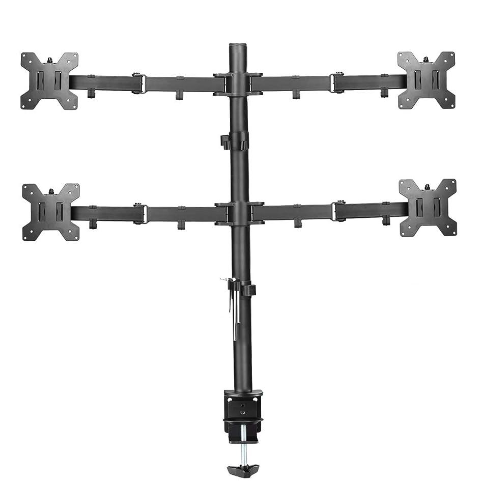 磁石葬儀繁栄Suptek 4画面 80cm クランプ式 モニターアーム 液晶ディスプレイ スタンド 13-27インチ対応 水平多関節 耐荷重10kg(1台) VESA規格75-100mm MD6884