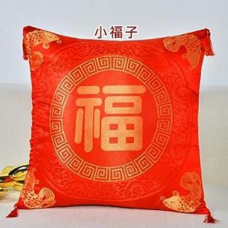 Zhou.Dream team Sofá Simple Funda de Almohada Estilo Chino decoración del hogar Almohada Cama de la Boda Respaldo Almohada del Cuello 43 * 43 cm