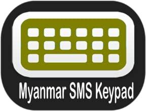 Myanmar SMS Keypad
