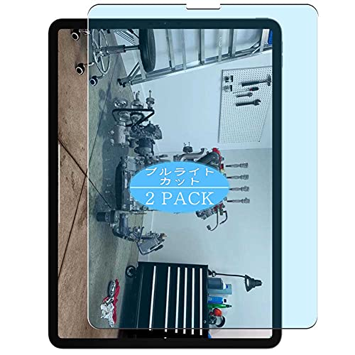 """VacFun 2 Piezas Filtro Luz Azul Protector de Pantalla, compatible con IPAD PRO 12 2021 M1 Core 12.9"""", Screen Protector Película Protectora(Not Cristal Templado) NEW Version"""