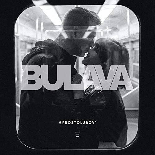 BULAVA