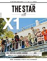 THE STAR[日本版]VOL.6 (メディアボーイMOOK)