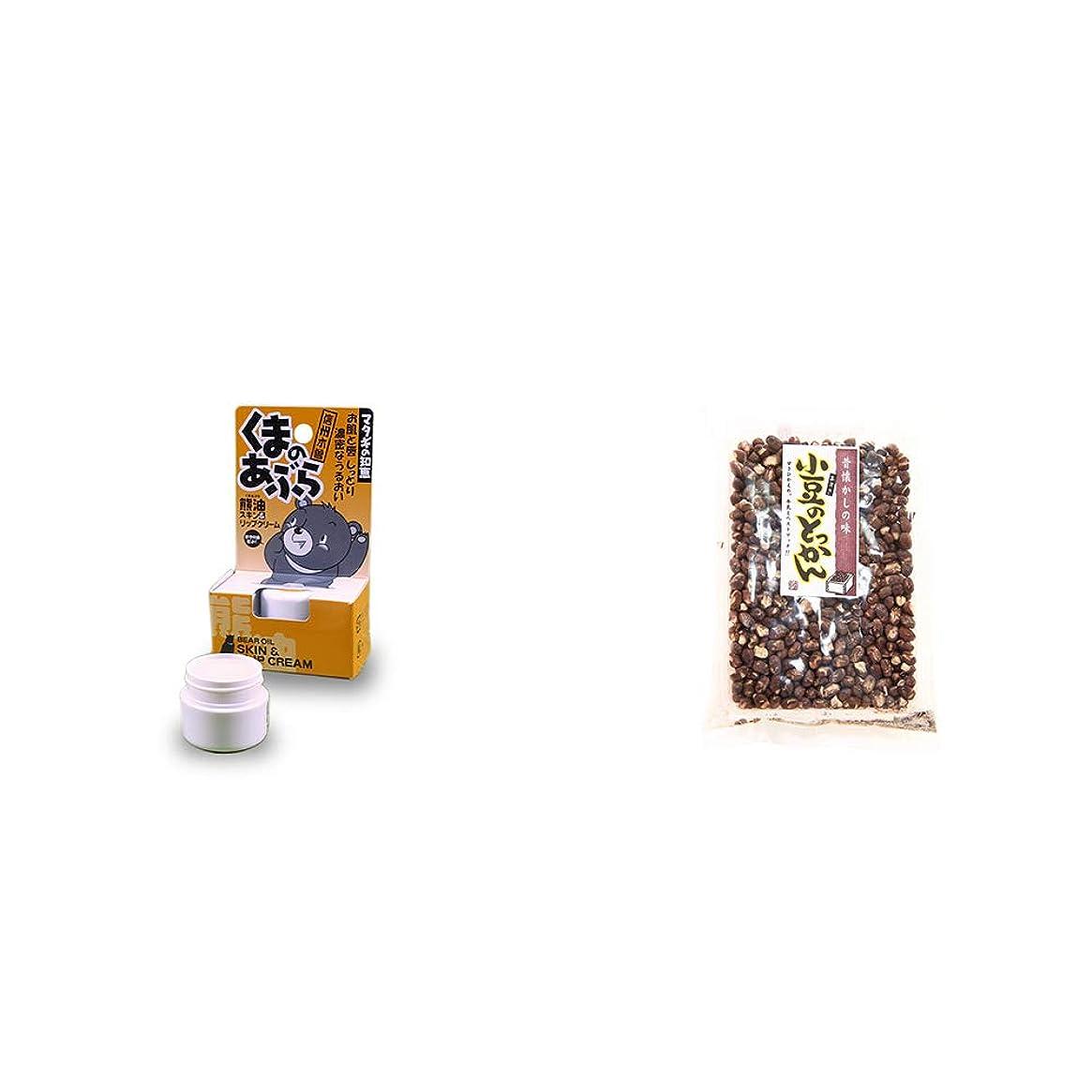 より円周スポーツ[2点セット] 信州木曽 くまのあぶら 熊油スキン&リップクリーム(9g)?小豆のとっかん(150g)