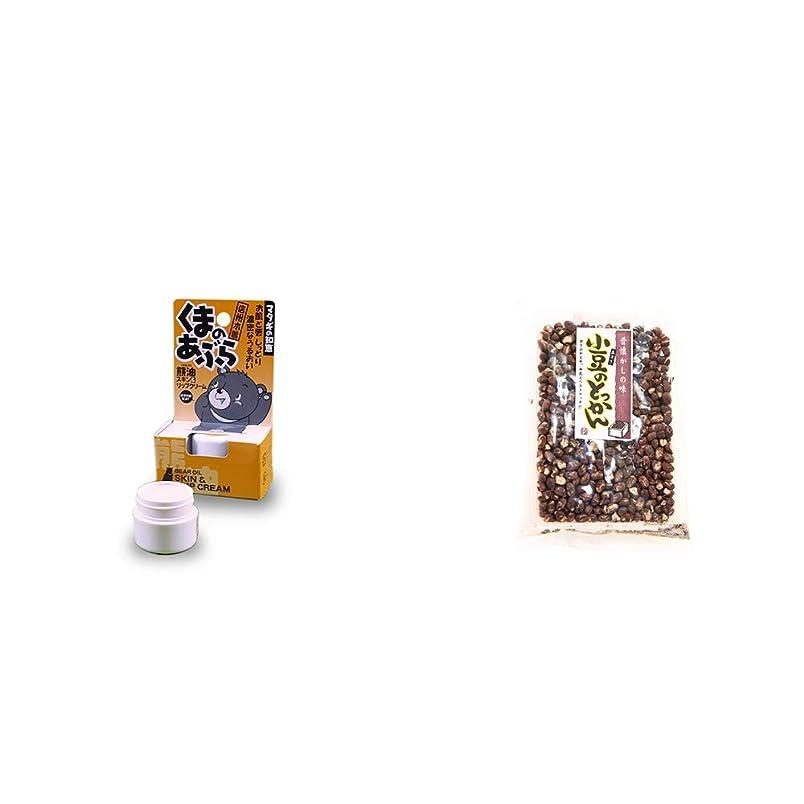 発信運ぶ正直[2点セット] 信州木曽 くまのあぶら 熊油スキン&リップクリーム(9g)?小豆のとっかん(150g)